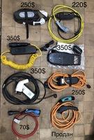 Зарядки для электромобилей и переходники на Smart и другие