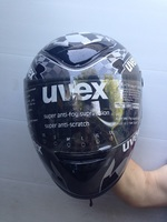 Шлем закрытый UVEX Supersonic