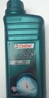 Масло 4Т 10W50 синтетика Castrol