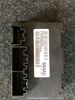 Блок park lock Fiat 500E P05062094AC