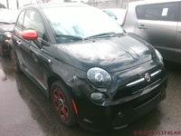 Ремонт электро Fiat 500e