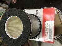 Фильтрующий элемент 1AE-14451-00 Yamaha